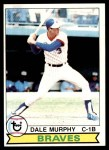 1979 Topps #39  Dale Murphy  Front Thumbnail