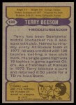 1979 Topps #138  Terry Beeson  Back Thumbnail