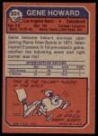 1973 Topps #324  Gene Howard  Back Thumbnail