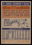 1972 Topps #93  Abdul Rahman   Back Thumbnail
