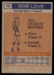1972 Topps #166   -  Bob Love NBA All-Star - 2nd Team Back Thumbnail