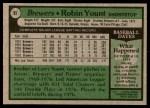1979 Topps #95  Robin Yount  Back Thumbnail
