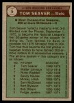 1976 Topps #5   -  Tom Seaver Record Breaker Back Thumbnail