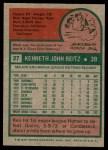 1975 Topps #27  Ken Reitz  Back Thumbnail