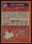 1973 Topps #334  Jim Turner  Back Thumbnail