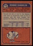 1973 Topps #305  Ron Shanklin  Back Thumbnail