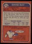 1973 Topps #244  David Ray  Back Thumbnail
