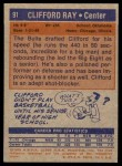 1972 Topps #91  Clifford Ray   Back Thumbnail