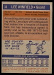 1972 Topps #33  Lee Winfield   Back Thumbnail