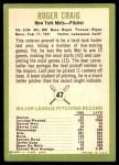 1963 Fleer #47  Roger Craig  Back Thumbnail