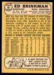 1968 Topps #49 YT Ed Brinkman  Back Thumbnail