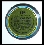 1964 Topps Coins #129   -   Al Kaline All-Star Back Thumbnail