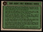 1974 Topps #3   -  Hank Aaron Special 1958-61 Back Thumbnail