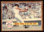 1962 Topps #234   -  Roger Maris 1961 World Series - Game #3 - Maris Wins It in the 9th Front Thumbnail