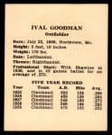 1941 Harry Hartman #7  Ival Goodman  Back Thumbnail