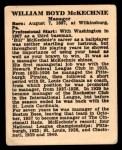 1941 Harry Hartman #17  Bill Mckechnie  Back Thumbnail