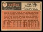 1966 Topps #114  Jim Gosger  Back Thumbnail