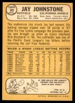 1968 Topps #389  Jay Johnstone  Back Thumbnail