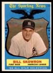 1959 Topps #554   -  Bill Skowron All-Star Front Thumbnail