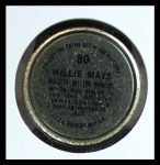 1964 Topps Coins #80   Willie Mays   Back Thumbnail