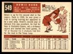 1959 Topps #549  Howie Nunn  Back Thumbnail