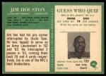 1966 Philadelphia #46  Jim Houston  Back Thumbnail