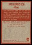 1965 Philadelphia #169   49ers Team Back Thumbnail