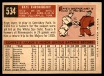 1959 Topps #534  Faye Throneberry  Back Thumbnail