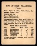 1941 Harry Hartman #27  Bucky Walters  Back Thumbnail