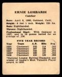 1941 Harry Hartman #14  Ernie Lombardi  Back Thumbnail