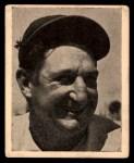 1941 Harry Hartman #14  Ernie Lombardi  Front Thumbnail