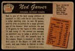 1955 Bowman #188  Ned Garver  Back Thumbnail