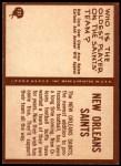 1967 Philadelphia #132   New Orleans Saints Helmet #132 Back Thumbnail