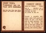 1967 Philadelphia #77  Forrest Gregg  Back Thumbnail