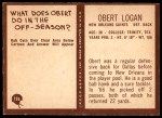 1967 Philadelphia #126  Obert Logan  Back Thumbnail