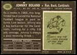 1969 Topps #225  Johnny Roland  Back Thumbnail