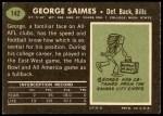 1969 Topps #142  George Saimes  Back Thumbnail