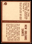 1967 Philadelphia #132   New Orleans Saints Helmet #132 Back Thumbnail