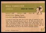 1961 Fleer #97  Bill Forester  Back Thumbnail
