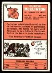 1966 Topps #72  Curtis McClinton  Back Thumbnail