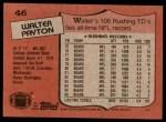 1987 Topps #46  Walter Payton  Back Thumbnail