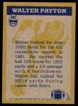 1982 Topps #303   -  Walter Payton In Action Back Thumbnail