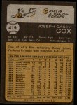 1973 Topps #419  Casey Cox  Back Thumbnail