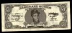 1962 Topps Bucks  Roberto Clemente  Front Thumbnail