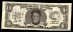 1962 Topps Bucks  Willie Mays  Front Thumbnail
