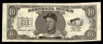1962 Topps Bucks  Whitey Ford  Front Thumbnail