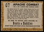 1958 Topps TV Westerns #67   Apache Combat  Back Thumbnail