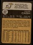 1973 Topps #397  Dave Cash  Back Thumbnail