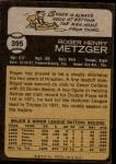 1973 Topps #395  Roger Metzger  Back Thumbnail