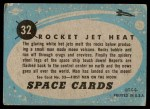 1957 Topps Space Cards #32   Rocket Jet Heat  Back Thumbnail